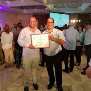 בטקס קבלת פרס ניהול תקין