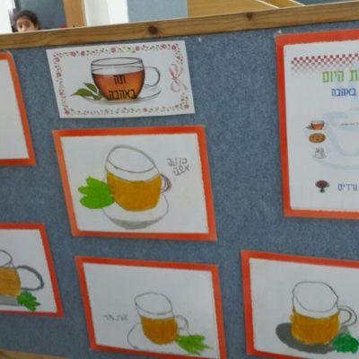 תה באהבה (4)