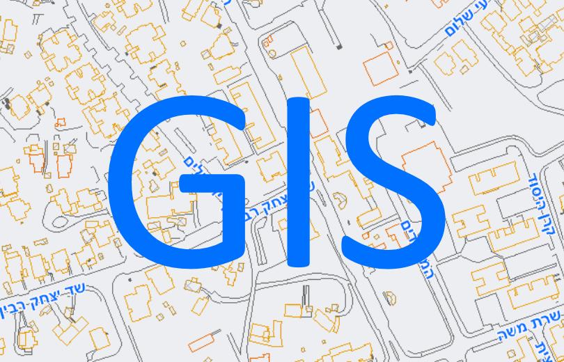 מידע הנדסי (GIS)