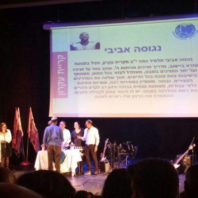 אביבי נגוסה מקבל פעיל מצטיין מחוזי בהמלצת מחלקת הנוער (2)