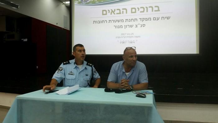 שיח תושבים עם מפקד תחנת משטרת רחובות (6)